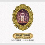 The Great Tenors: 2CD Gold Edition